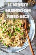 A bowl of fried rice with mushrooms and peas plus text overlay